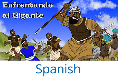 bibleadventuresspanishwhite