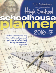 2016-2017 High School Planner
