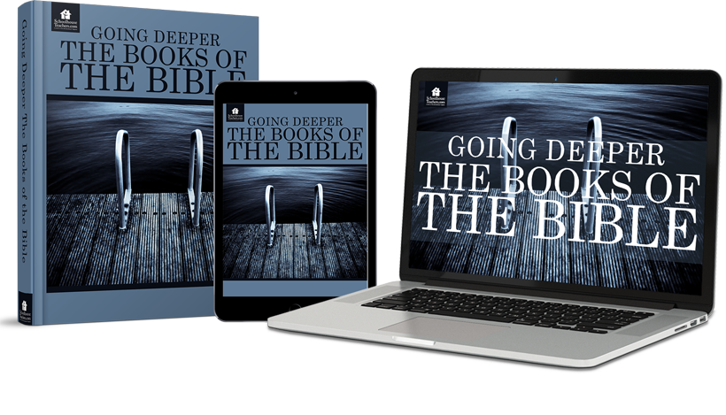 gospels of the Bible