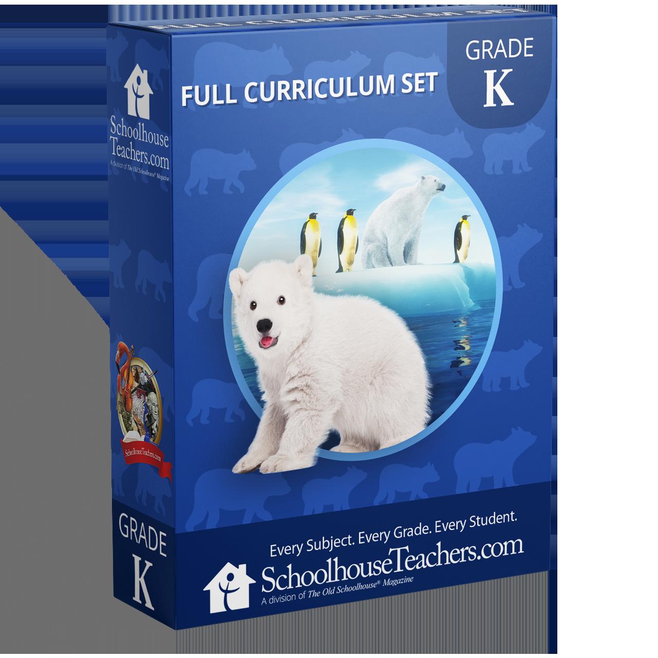 Grade K School Box - Front